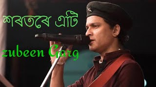 maj nikha mur monor kuthalit // zubeen garg song//assamish heart touching song