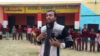Model Primary School Rayat Gabhana Aligarh