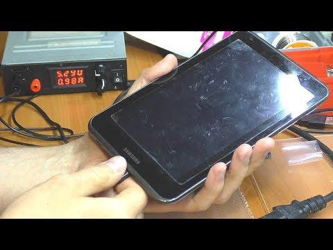 Не включается и не заряжается / Планшет Samsung Galaxy Tab 2 7.0 P3110
