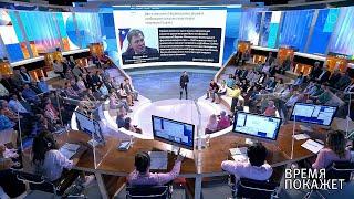 США о Донбассе. Время покажет. 09.08.2019
