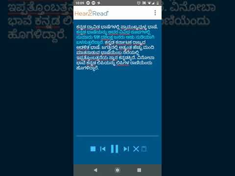 Kannada Text To For PC/ Computer Windows [10/ 8/ 8.1/ 7/ XP]