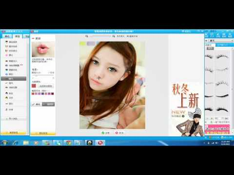 Xiu xiu meitu english version free download view
