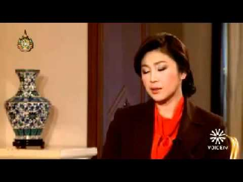 Hot Topic กับ ยิ่งลักษณ์ ชินวัตร 28-12-54