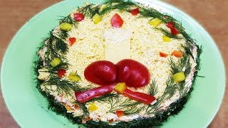 Cалат = МИМОЗА = Оригинальный, простой и вкусный рецепт на праздничный стол.