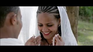 Birhanu Taye  - Medanite (Ethiopian Music Video)