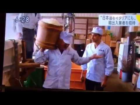 Sake Yamagata (Giappone News)