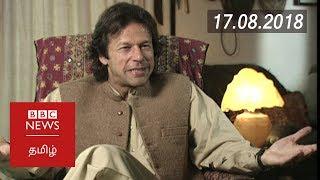 Imran Khan elected to bat as Pakistan PM  | BBC Tamil Latest News | பிபிசி தமிழ் செய்தியறிக்கை|
