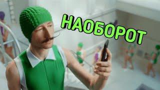 🔴РЕКЛАМА ТРЯСИ СМАРТФОН НАОБОРОТ! РЖАКА   МЕГАФОН