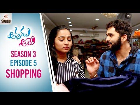 Athadu Aame (He & She) | Latest Telugu Comedy Web Series | Season 3 | Episode 5 | Chandragiri Subbu