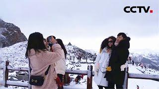 国庆假期前四天 全国接待游客4.25亿人次 |《中国新闻》CCTV中文国际 - YouTube