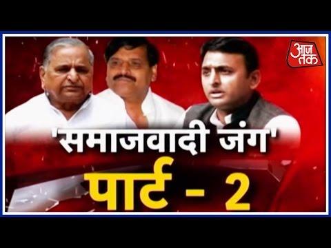 Uttar Pradesh Trapped In Samajwadi Party Family Drama