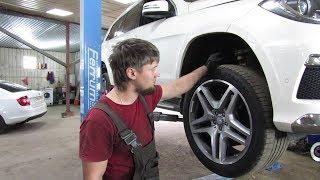 Замена тормозных дисков и колодок Mercedes GL500 X166