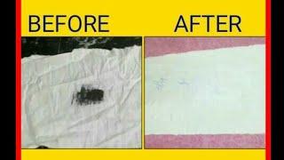 कपड़ों पर लगे ग्रीस और शू पॉलिश के जिद्दी दाग छुड़ाएं आसानी से। How to Remove Stains from Clothes