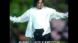 Michael Jackson_You Are Not  Alone   :追悼:(日本èª...