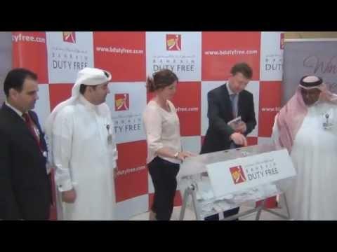 Bahrain Duty Free Car Raffle 274 BMW X5 & Z4