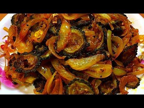 करेला प्याज की सब्जी इस तरह बनायेंगे तो कड़वा नहीं लगेगा I   Karela Pyaz ki Sabji Recipe