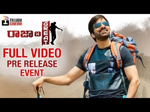 Raja The Great Movie FULL VIDEO | Pre...