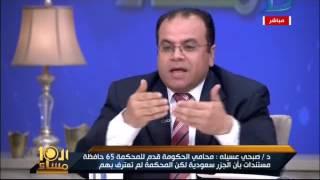 """العاشرة مساء  خبير للدراسات السياسية يؤكد سعودية الجزيرتين والمخرج """"خالد يوسف"""" يرد"""