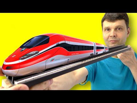 🌑 Поезд на