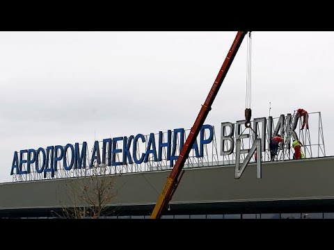 Former Yugoslav Republic of Macedonia renames airport