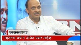 Ajit Pawar in IBN Lokmat News Room
