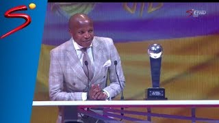 PSL Awards: ABSA Premiership Footballer of the Season 2016/2017 - Lebogang Manyama