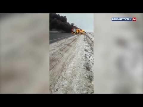 Появилось видео жуткого ДТП в Оренбургской области, в котором погибли четыре человека