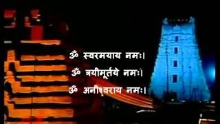 Shiva Ashtottara Shatanamavali   108 Names of Lord Shiva With Devnagari text