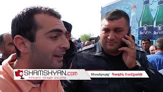 Լարված ու պայթյունավտանգ իրավիճակ Արագածոտնի մարզում. Ուջան գյուղում քաղաքացիները փակել են ճանապարհը