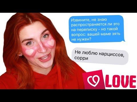 марат имангалиев на сайте знакомств