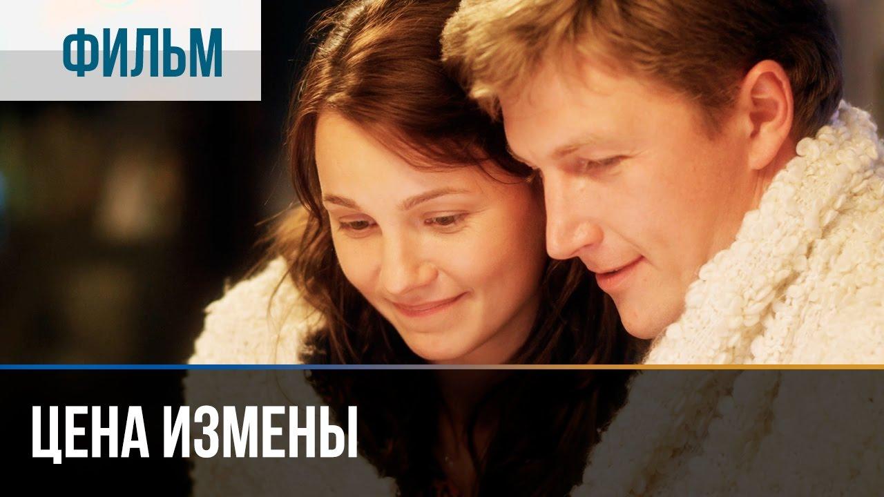 русское замужние изменяют фото