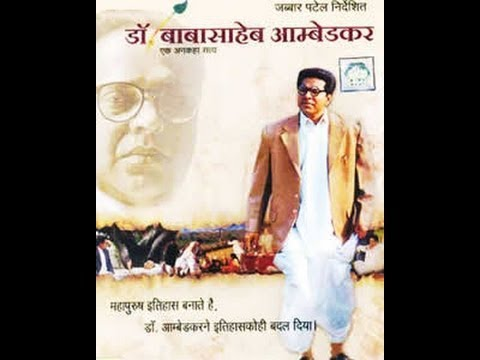 Dr Babasaheb Ambedkar Full Hd Movie In...