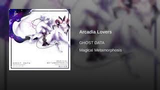 Arcadia Lovers