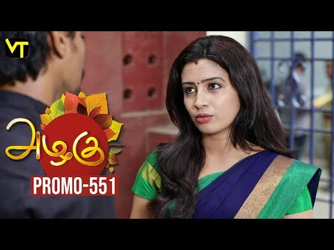 Azhagu Tamil Serial Episode 551 Promo out for this beautiful family entertainer starring Revathi as Azhagu, Sruthi raj as Sudha, Thalaivasal Vijay, Mithra Kurian, Lokesh Baskaran & several others. Stay tuned for more at: http://bit.ly/SubscribeVT  You can also find our shows at: http://bit.ly/YuppTVVisionTime  Cast: Revathy as Azhagu, Gayathri Jayaram as Shakunthala Devi,   Sangeetha as Poorna, Sruthi raj as Sudha, Thalaivasal Vijay, Lokesh Baskaran & several others  For more updates,  Subscribe us on:  https://www.youtube.com/user/VisionTimeTamizh Like Us on:  https://www.facebook.com/visiontimeindia