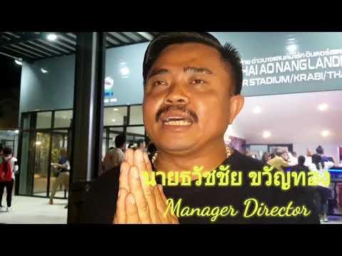 เปิดตัวแล้ว สนามมวย WM มวยไทย อ่าวนางแลนด์มาร์คกลางแหล่งท่องเที่ยวตำบลอ่าวนาง