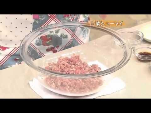 キューピー3分クッキング~白菜しゅうまい~