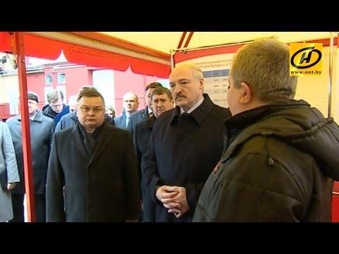 Александр Лукашенко на кондитерской фабрике «Коммунарка»