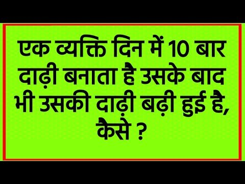हिंदी पहेलियां | Most Tricky Puzzles | Hindi Puzzles with answers | New Paheli in Hindi with answer