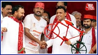Special Report: Akhilesh Gets Ready For Bout With BJP, Set To Declare Tie-Up With Congress