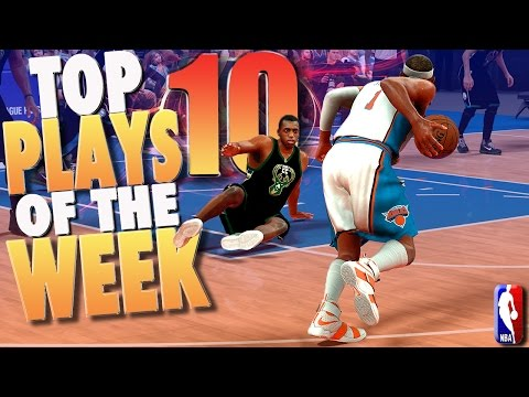 NBA 2K17 1st OFFICIAL TOP 10 PARK Ankle Breakers, Double Lobs Plays Of The Week #1 @JiveTurkey600