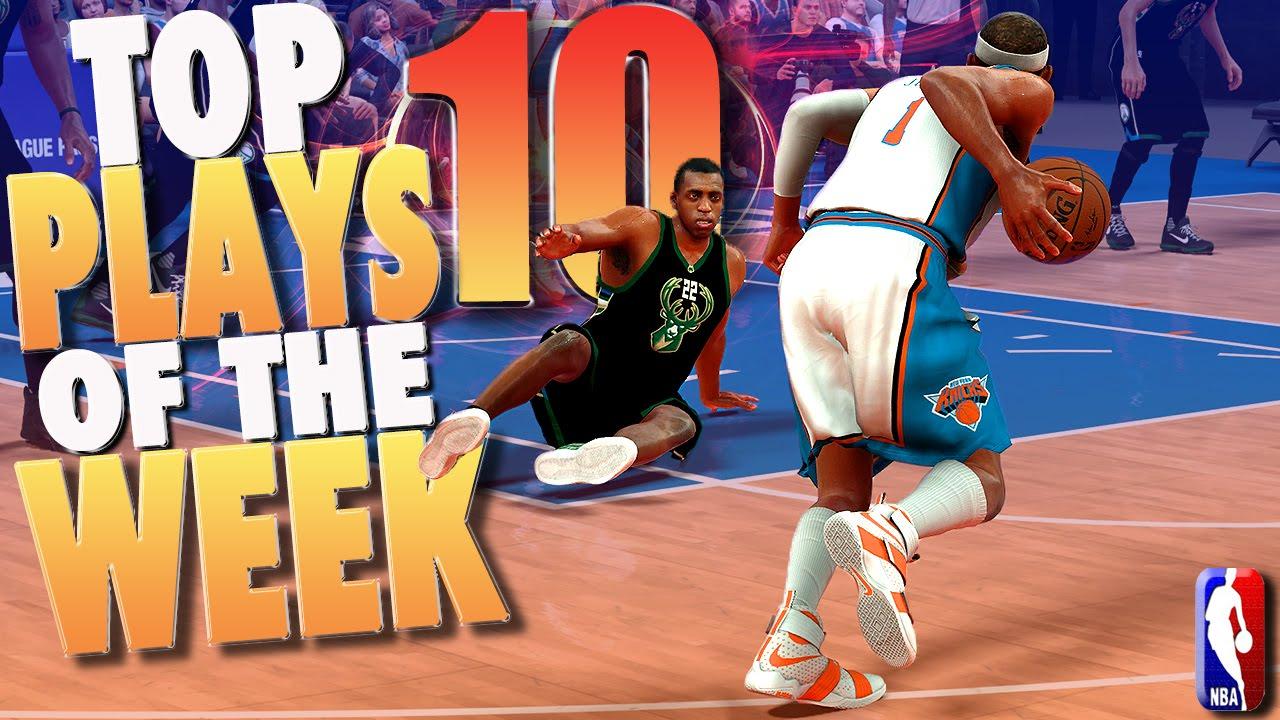 nba 2k17 1st official top 10 park ankle breakers double lobs plays of the week 1 jiveturkey600