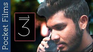13 - Bangla Thriller Short Film
