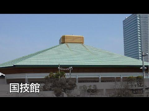 Takashi Sugikawa+KAJIMA CORPORATION-The Ryogoku Kokugikan(両国国技館)