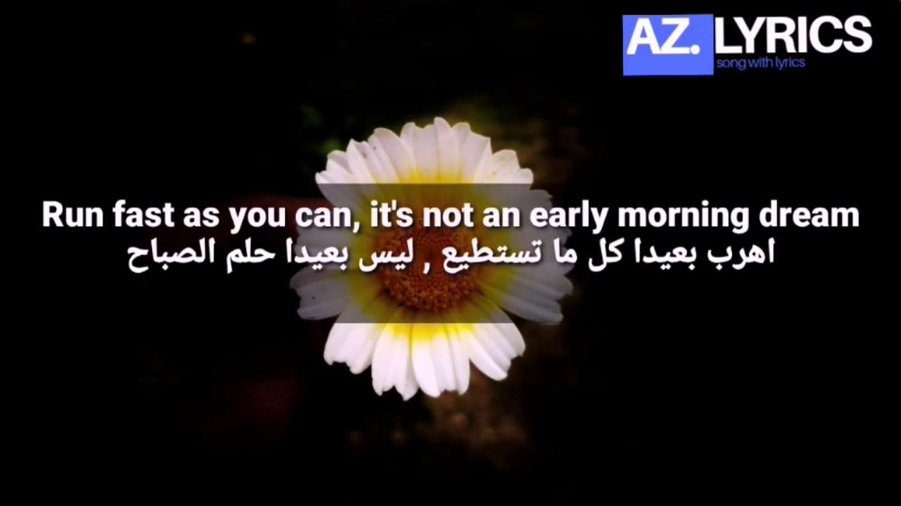 Kadebostany Early Morning Dreams Lyrics مترجمة Kadebostany Early Morning Dreams Lyrics مترجمة Music Video Metrolyrics
