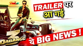 Good News For Salman Khan Fans! This Is When DABANGG 3 Trailer and Teaser Will Be Out!