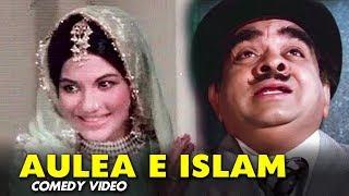 Aulea E Islam Comedy Video (1979) | Mukri | Kumari Naaz