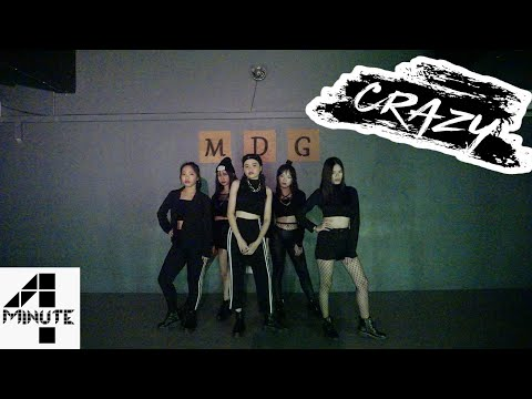 4minute (포미닛) - 미쳐 (Crazy) Dance Cover By SoftShy [MDG]