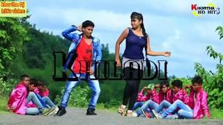Khiladi khiladi # Khortha dj hits video# singer Tulsi mahato# Dj mix by#dj manik Dhanbad