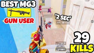 BEST MG3 Machine Gun User in BGMI |