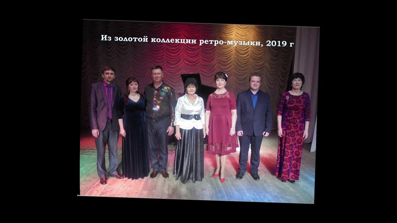 #НеделяКлассическойМузыки - «Позвала песня» Пётр Козгов